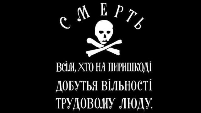 El anarquismo en Rusia. Daniel López Rodríguez