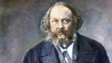 El anarquismo de Bakunin (I). Daniel López Rodríguez